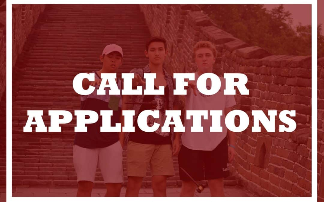 Call for Student Applications